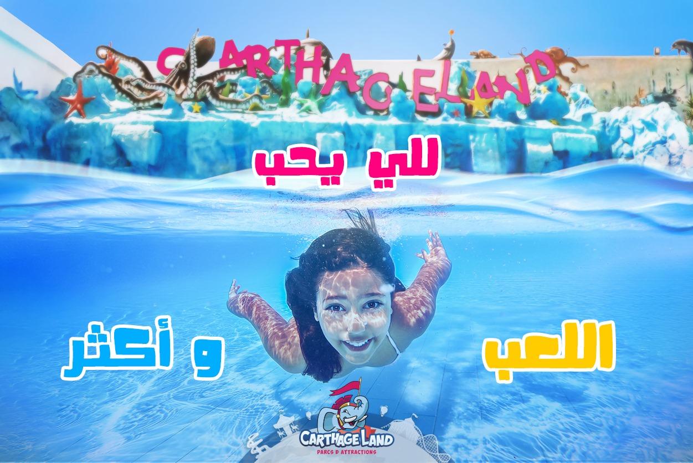 Aqualand Hammamet