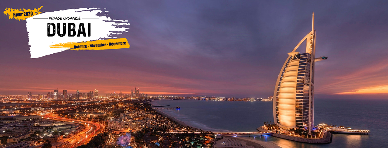 Voyage Organisé Dubai